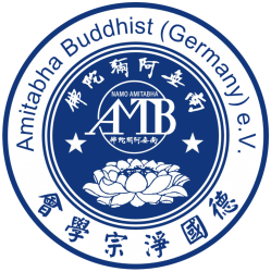 Amitabha Buddhist Germany e.V. Group